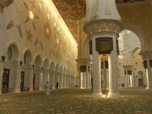 Abu Dhabi Moschee Teppich